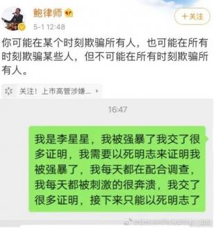 从凯莉·西蒙兹养子看癌变的中国婚恋文化
