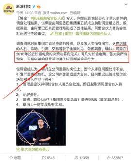 手撕网红小三张大奕的天猫总裁蒋凡夫人董花花,居然因为长相被吐槽?