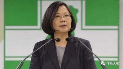"""统一台湾,必须先向民进党""""宣战"""""""