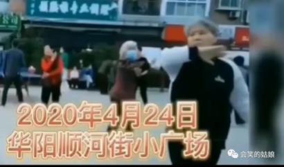 华阳顺河街广场老人事件:不是老人变坏了,而是坏人变老了