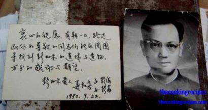 """彭加木失踪真相:罗布泊探险队泄露""""超自然""""神秘疑点?"""
